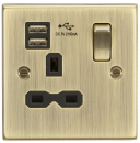 Knightsbridge 13A 1G Switched Socket Dual USB Charger Slots with Black Insert - Square Edge Antique Brass - (CS91AB)