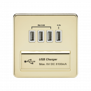 Knightsbridge Screwless Quad USB Charger Outlet (5.1A) - Polished Brass with White Insert - SFQUADPBW