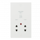 Knightsbridge 115/230V Dual Voltage Shaver Socket with Neon - (SN8900N)